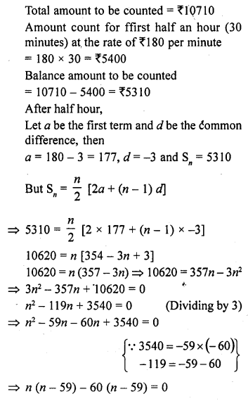 RD Sharma Class 10 Solutions Chapter 5 Arithmetic ProgressionsEx 5.6 118