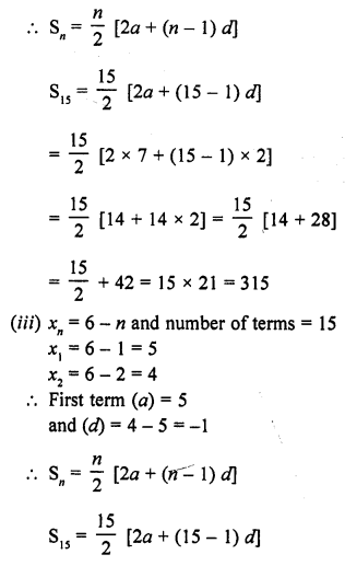 RD Sharma Class 10 Solutions Chapter 5 Arithmetic ProgressionsEx 5.6 12