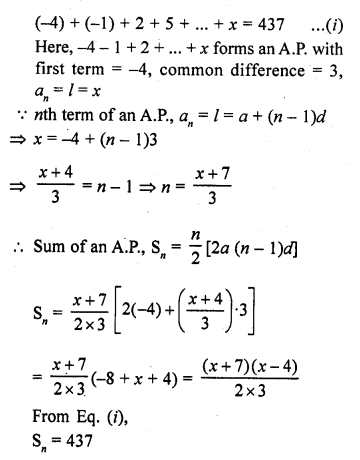 RD Sharma Class 10 Solutions Chapter 5 Arithmetic ProgressionsEx 5.6 122