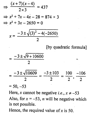 RD Sharma Class 10 Solutions Chapter 5 Arithmetic ProgressionsEx 5.6 123