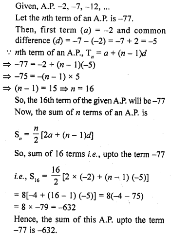 RD Sharma Class 10 Solutions Chapter 5 Arithmetic ProgressionsEx 5.6 124