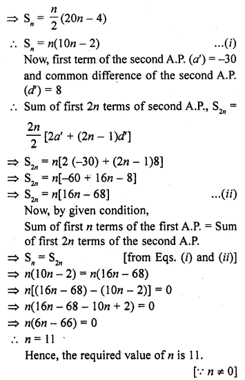 RD Sharma Class 10 Solutions Chapter 5 Arithmetic ProgressionsEx 5.6 126