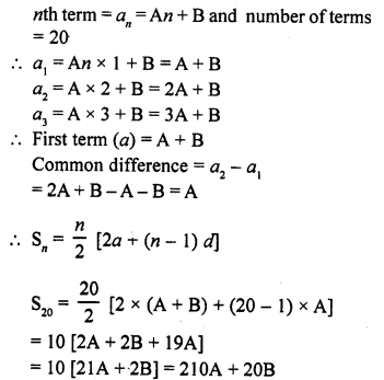 RD Sharma Class 10 Solutions Chapter 5 Arithmetic ProgressionsEx 5.6 15