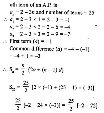 RD Sharma Class 10 Solutions Chapter 5 Arithmetic ProgressionsEx 5.6 16