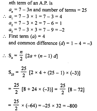 RD Sharma Class 10 Solutions Chapter 5 Arithmetic ProgressionsEx 5.6 18