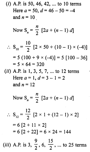 RD Sharma Class 10 Solutions Chapter 5 Arithmetic ProgressionsEx 5.6 2