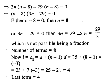 RD Sharma Class 10 Solutions Chapter 5 Arithmetic ProgressionsEx 5.6 20