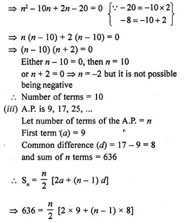 RD Sharma Class 10 Solutions Chapter 5 Arithmetic ProgressionsEx 5.6 23