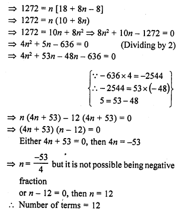 RD Sharma Class 10 Solutions Chapter 5 Arithmetic ProgressionsEx 5.6 24