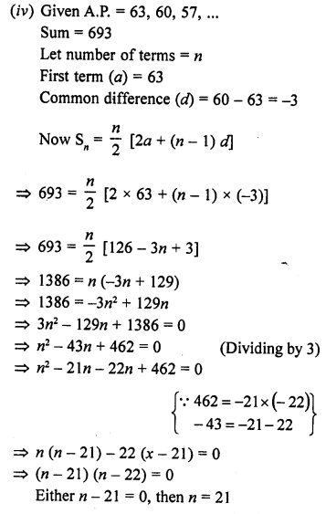 RD Sharma Class 10 Solutions Chapter 5 Arithmetic ProgressionsEx 5.6 25