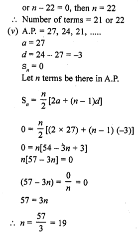 RD Sharma Class 10 Solutions Chapter 5 Arithmetic ProgressionsEx 5.6 26