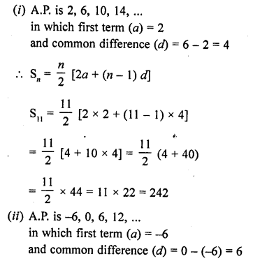 RD Sharma Class 10 Solutions Chapter 5 Arithmetic ProgressionsEx 5.6 27
