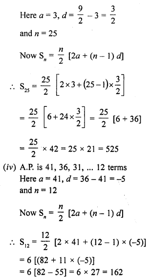 RD Sharma Class 10 Solutions Chapter 5 Arithmetic ProgressionsEx 5.6 3
