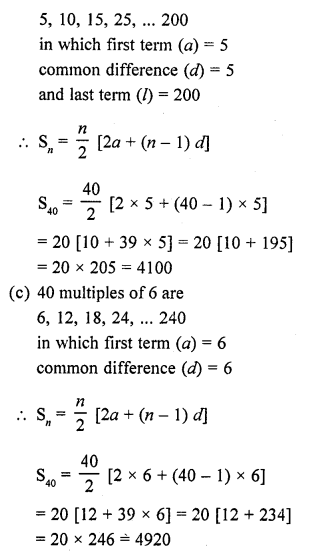 RD Sharma Class 10 Solutions Chapter 5 Arithmetic ProgressionsEx 5.6 32