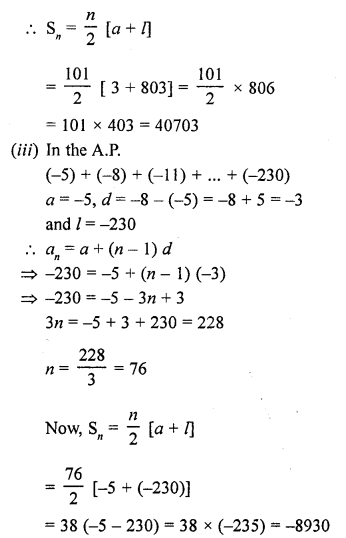 RD Sharma Class 10 Solutions Chapter 5 Arithmetic ProgressionsEx 5.6 38