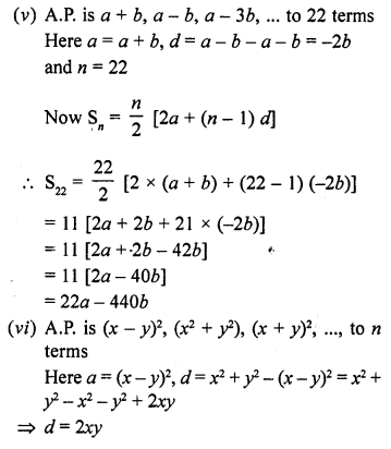 RD Sharma Class 10 Solutions Chapter 5 Arithmetic ProgressionsEx 5.6 4