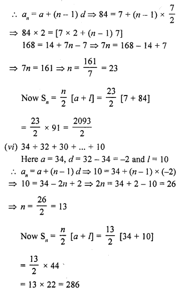 RD Sharma Class 10 Solutions Chapter 5 Arithmetic ProgressionsEx 5.6 40