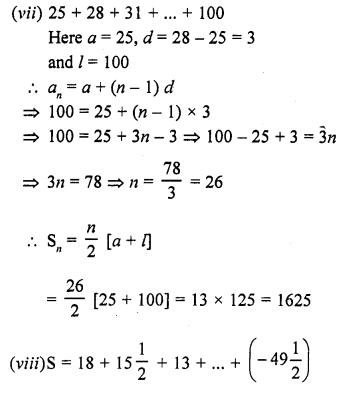 RD Sharma Class 10 Solutions Chapter 5 Arithmetic ProgressionsEx 5.6 41