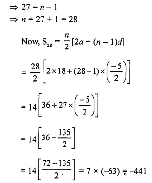 RD Sharma Class 10 Solutions Chapter 5 Arithmetic ProgressionsEx 5.6 42