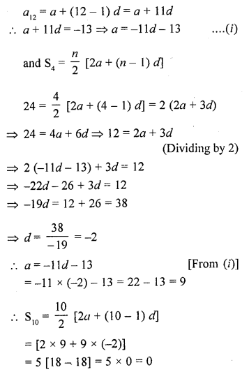 RD Sharma Class 10 Solutions Chapter 5 Arithmetic ProgressionsEx 5.6 46