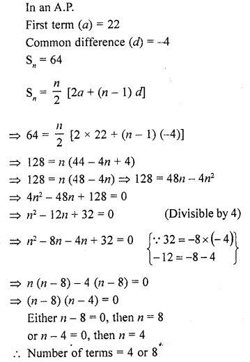 RD Sharma Class 10 Solutions Chapter 5 Arithmetic ProgressionsEx 5.6 50