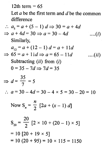 RD Sharma Class 10 Solutions Chapter 5 Arithmetic ProgressionsEx 5.6 51