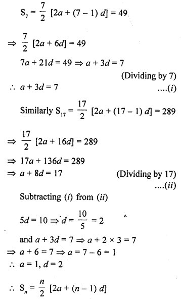 RD Sharma Class 10 Solutions Chapter 5 Arithmetic ProgressionsEx 5.6 54