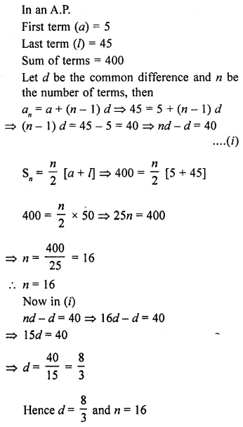 RD Sharma Class 10 Solutions Chapter 5 Arithmetic ProgressionsEx 5.6 56