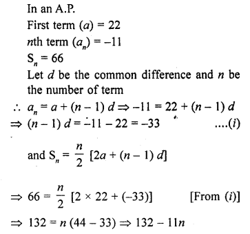 RD Sharma Class 10 Solutions Chapter 5 Arithmetic ProgressionsEx 5.6 58