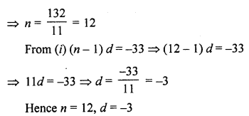 RD Sharma Class 10 Solutions Chapter 5 Arithmetic ProgressionsEx 5.6 59