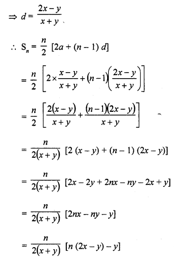 RD Sharma Class 10 Solutions Chapter 5 Arithmetic ProgressionsEx 5.6 6