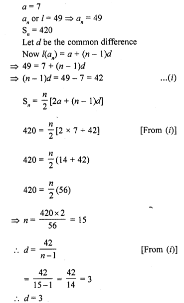 RD Sharma Class 10 Solutions Chapter 5 Arithmetic ProgressionsEx 5.6 60