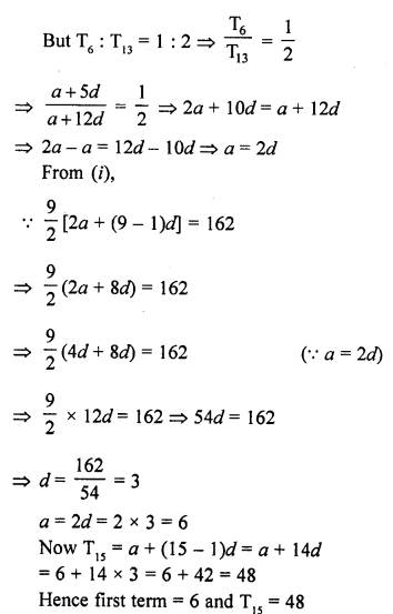 RD Sharma Class 10 Solutions Chapter 5 Arithmetic ProgressionsEx 5.6 63