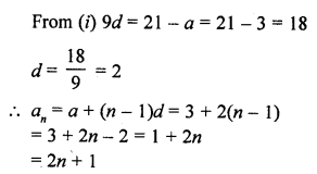 RD Sharma Class 10 Solutions Chapter 5 Arithmetic ProgressionsEx 5.6 65