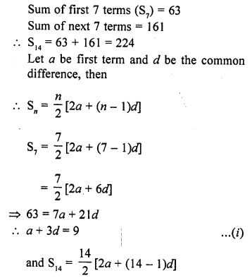 RD Sharma Class 10 Solutions Chapter 5 Arithmetic ProgressionsEx 5.6 66