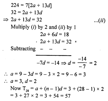 RD Sharma Class 10 Solutions Chapter 5 Arithmetic ProgressionsEx 5.6 67