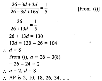RD Sharma Class 10 Solutions Chapter 5 Arithmetic ProgressionsEx 5.6 69