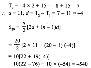 RD Sharma Class 10 Solutions Chapter 5 Arithmetic ProgressionsEx 5.6 71