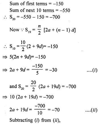 RD Sharma Class 10 Solutions Chapter 5 Arithmetic ProgressionsEx 5.6 72