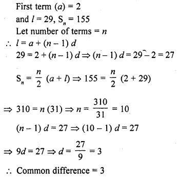 RD Sharma Class 10 Solutions Chapter 5 Arithmetic ProgressionsEx 5.6 75