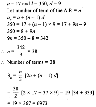 RD Sharma Class 10 Solutions Chapter 5 Arithmetic ProgressionsEx 5.6 76