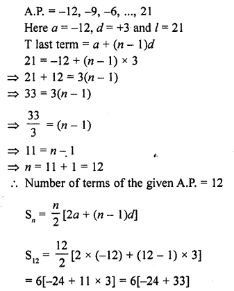 RD Sharma Class 10 Solutions Chapter 5 Arithmetic ProgressionsEx 5.6 77