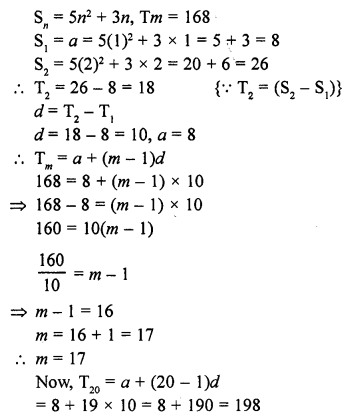 RD Sharma Class 10 Solutions Chapter 5 Arithmetic ProgressionsEx 5.6 82