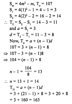 RD Sharma Class 10 Solutions Chapter 5 Arithmetic ProgressionsEx 5.6 84