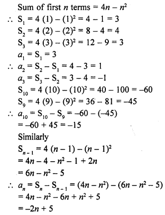 RD Sharma Class 10 Solutions Chapter 5 Arithmetic ProgressionsEx 5.6 85