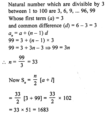 RD Sharma Class 10 Solutions Chapter 5 Arithmetic ProgressionsEx 5.6 90