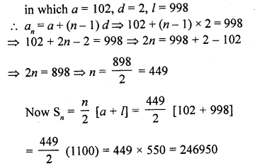 RD Sharma Class 10 Solutions Chapter 5 Arithmetic ProgressionsEx 5.6 96