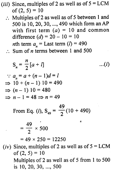 RD Sharma Class 10 Solutions Chapter 5 Arithmetic ProgressionsEx 5.6 99