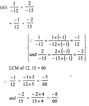RD Sharma Class 8 Solutions Chapter 1 Rational NumbersEx 1.1 14