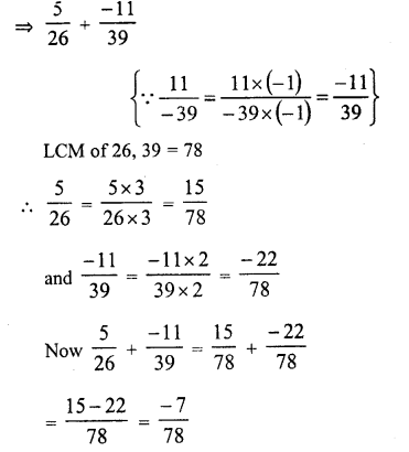 RD Sharma Class 8 Solutions Chapter 1 Rational NumbersEx 1.1 17